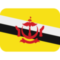 Brunei on Twitter Twemoji 2.3