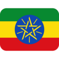 Ethiopia on Twitter Twemoji 2.3