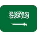 Saudi Arabia on Twitter Twemoji 2.3