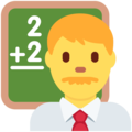 Man Teacher on Twitter Twemoji 2.3