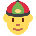 Man With Chinese Cap on Twitter Twemoji 2.3