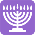 Menorah on Twitter Twemoji 2.3