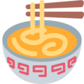 Steaming Bowl on Twitter Twemoji 2.3
