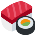 Sushi on Twitter Twemoji 2.3