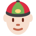 Man With Chinese Cap: Light Skin Tone on Twitter Twemoji 2.5