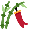 Tanabata Tree on Twitter Twemoji 2.5