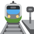 Station on Twitter Twemoji 2.6