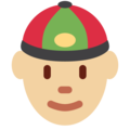 Man With Chinese Cap: Medium-Light Skin Tone on Twitter Twemoji 2.7