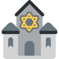 Synagogue on Twitter Twemoji 11.0