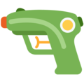Pistol on Twitter Twemoji 11.1