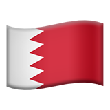 Bahrain on Apple iOS 8.3
