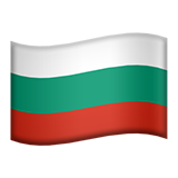 Bulgaria on Apple iOS 8.3