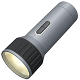 Flashlight on Apple iOS 10.2