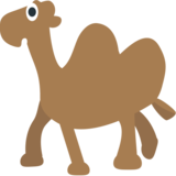 Two-Hump Camel on EmojiOne 1.0