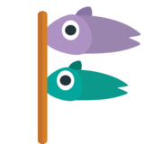 Carp Streamer on EmojiOne 1.0