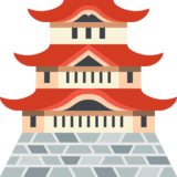 Japanese Castle on EmojiOne 2.2.4