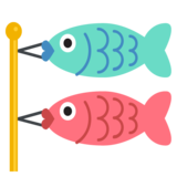 Carp Streamer on EmojiOne 2.2.5