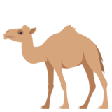 Camel on EmojiOne 3.0