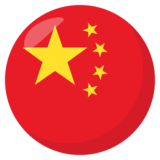 China on EmojiOne 3.0