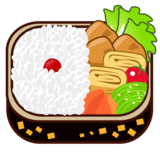 Bento Box on emojidex 1.0.33