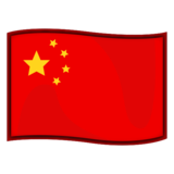 China on emojidex 1.0.33