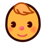 Baby on emojidex 1.0.14