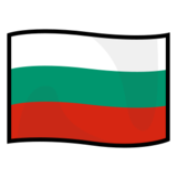 Bulgaria on emojidex 1.0.24