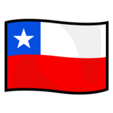 Chile on emojidex 1.0.24