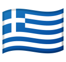 Greece on Google Android 8.0