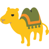 Two-Hump Camel on Google Android 7.1
