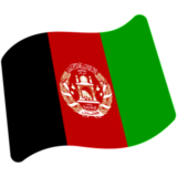 Afghanistan on Google Android 7.1