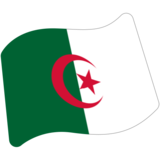 Algeria on Google Android 7.1