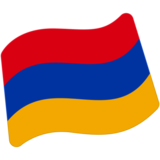 Armenia on Google Android 7.1