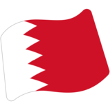 Bahrain on Google Android 7.1