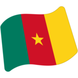 Cameroon on Google Android 7.1