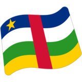 Central African Republic on Google Android 7.1