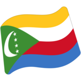 Comoros on Google Android 7.1