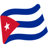 Cuba on Google Android 7.1