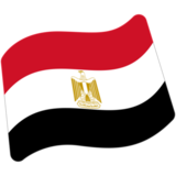 Egypt on Google Android 7.1
