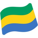 Gabon on Google Android 7.1