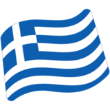 Greece on Google Android 7.1