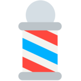 Barber Pole on Mozilla Firefox OS 2.5