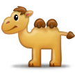 Two-Hump Camel on Samsung TouchWiz Nature UX 2