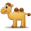 Two-Hump Camel on Samsung TouchWiz 7.0 (Note 7)