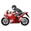 Motorcycle on Samsung TouchWiz 7.1