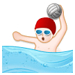 Person Playing Water Polo on Samsung Galaxy Note 7 (September 2016)