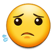Worried Face on Samsung Galaxy Note 7 (September 2016)