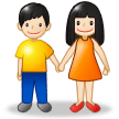 Man and Woman Holding Hands, Type-1-2 on Samsung Experience 8.0