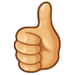 Thumbs Up on Samsung Experience 8.0