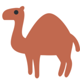 Camel on Twitter Twemoji 2.3